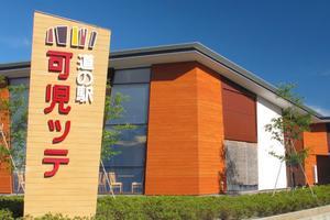 岐阜県は地味だが、実は家族で遊べるアウトドアスポット満載