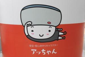 清酒発祥の地・兵庫県伊丹市で楽しもう
