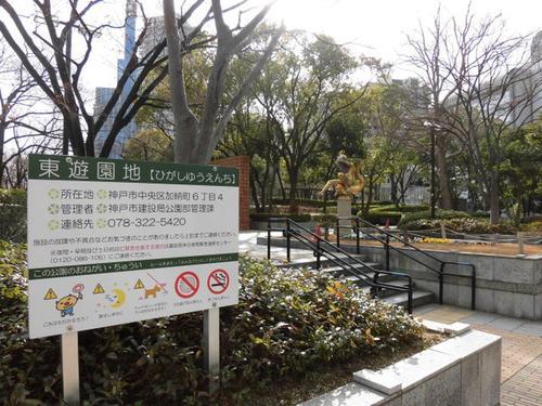 神戸居留地で今も残るモダンな町並みを楽しむ旅