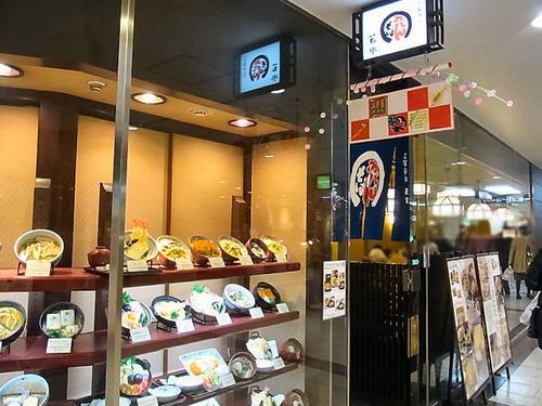 【スタジアムツアー2】電車とタロウとパナソニックスタジアム