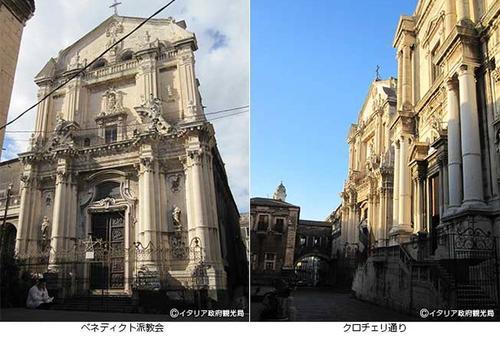 【イタリア世界遺産】シチリア島のバロック様式に触れる旅