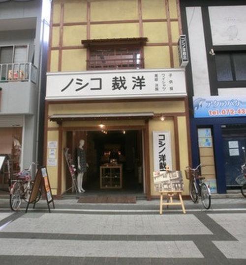 連続テレビ小説「カーネーション」のロケ地・岸和田かじやまちを歩く