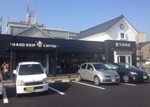 熊本の電源カフェ・サードプレイス