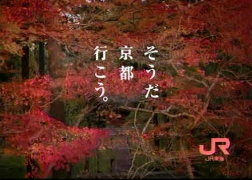 二人で過ごす京都の日曜日