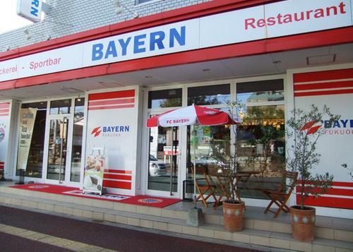 バイエルン福岡スポーツバー&レストランと街のパン屋ベーカーズマーケット