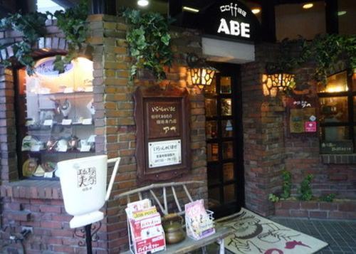 松本・行ってみたい喫茶巡り