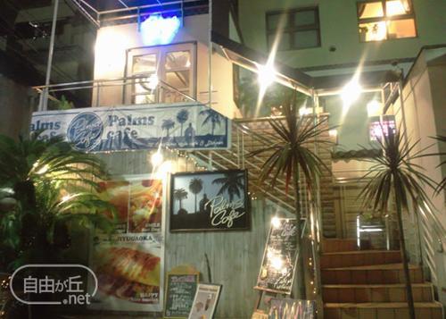 パームスカフェ自由が丘店でふわとろオムライス