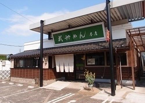 小川町の春・自然満喫ハイキングのすすめ!
