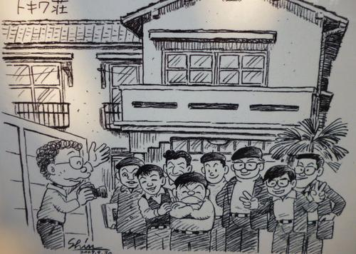 トキワ荘の街 落合南長崎 「一回来ないと漫画好きとは言わせない」