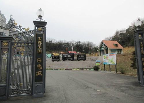 姫路・太陽公園と周辺の博物館で満喫