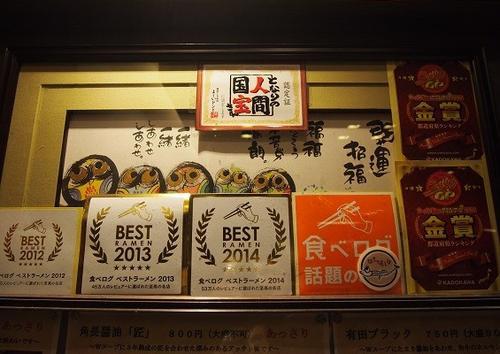 食べログ ラーメン部門 第1位 のお店は和歌山県有田市にあります!!