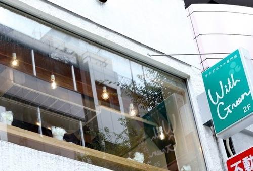 飯田橋•神楽坂で食べデート👌🏻
