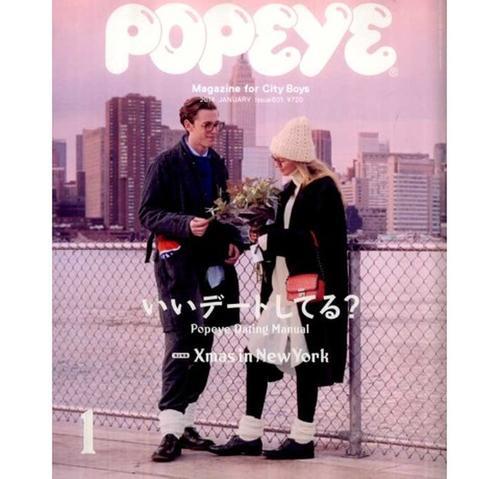 【POPEYE参考】東京発、日帰り温泉2人でほぼ1万円電車旅👫