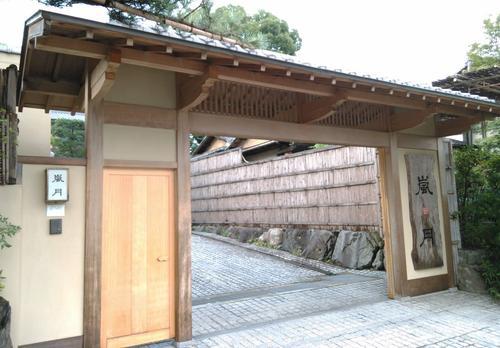 歩いて楽しむ京都観光1泊2日の旅