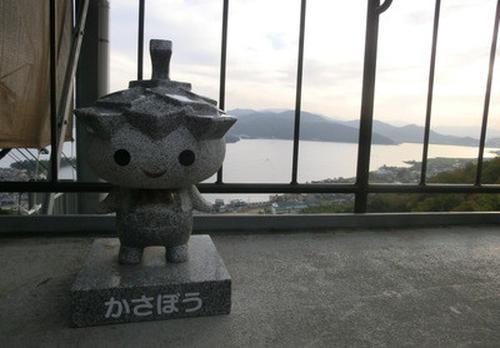 日本三景「天橋立」を股のぞき。