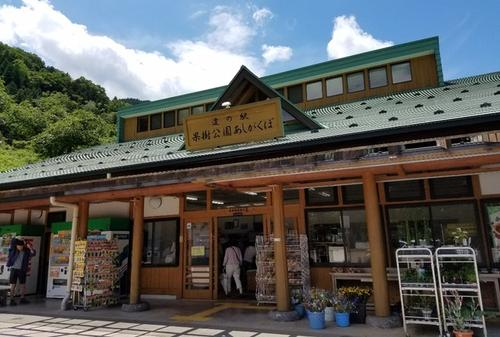 道の駅-埼玉/群馬-1day