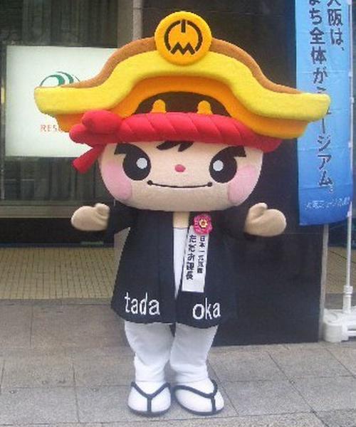 日本一小さな町「忠岡町」で過ごす海日和