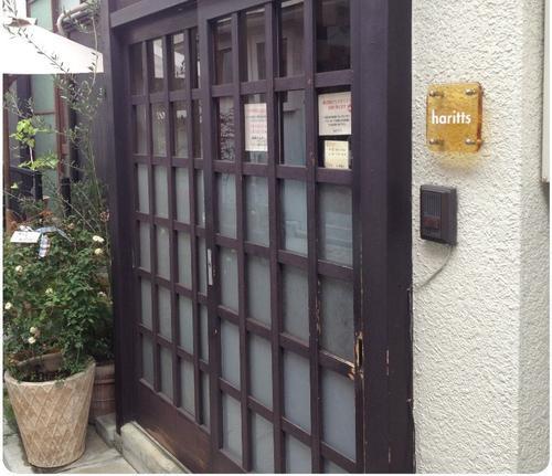 小田急線 | 代々木上原のカフェですー
