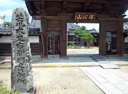 鳥取人も知らない偉人墓所&絶対外せない喫茶店巡り in鳥取中心街