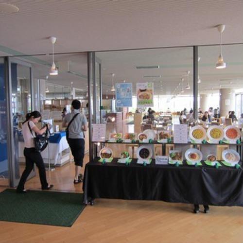 JICA横浜 (ポートテラスカフェ)