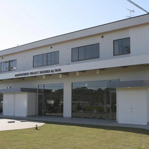 【閉店】D&DEPARTMENT SHIZUOKA by TAITA