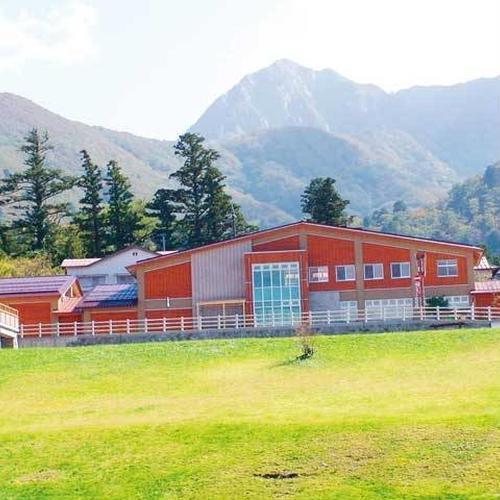 鳥取県立大山自然歴史館