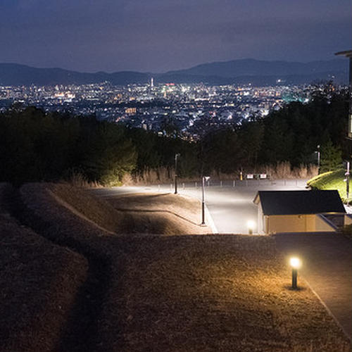 国立京都大学桂キャンパス