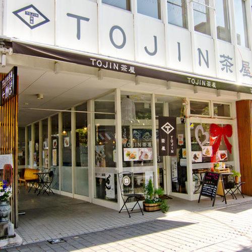 TOJIN茶屋