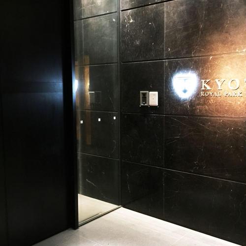 京都ロイヤルパークホテル