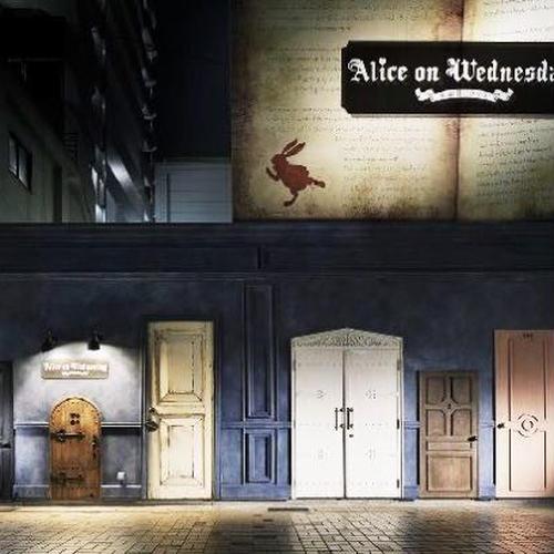 水曜日のアリス Alice on Wednesday