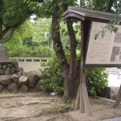 高槻城跡公園