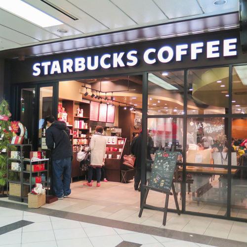 スターバックス コーヒー 丸の内ビル店