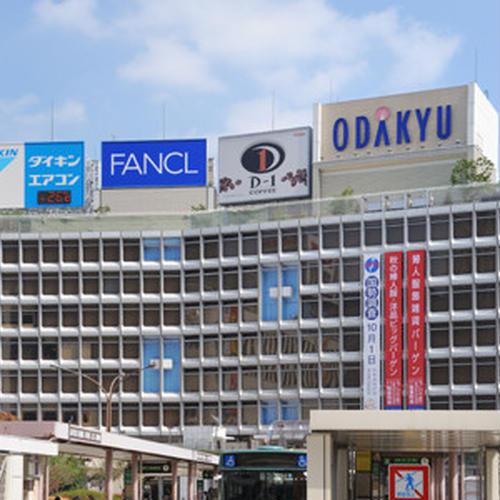小田急百貨店新宿店