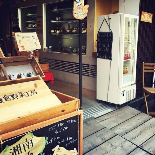 鎌倉野菜工房