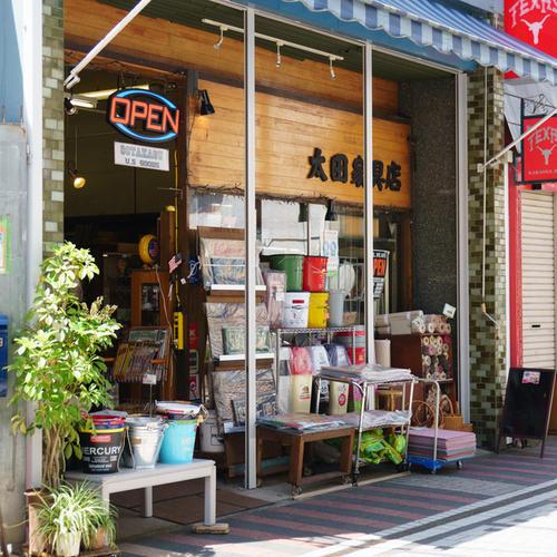 太田家具店(有)