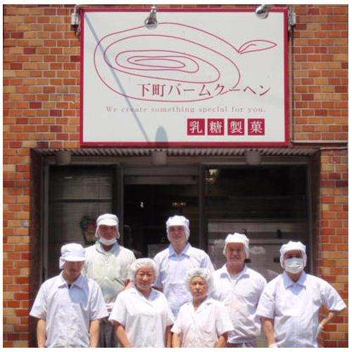 乳糖製菓 錦糸町店