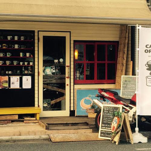 cafe OrangeBlue/カフェ オレンジブルー/元住吉