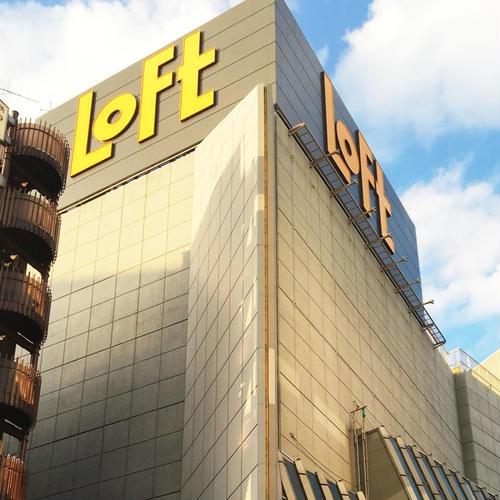 渋谷ロフト(Loft)