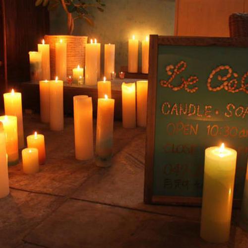 キャンドル専門店 ルシエル(Le ciel Candle)