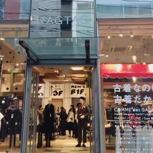RAGTAG 渋谷店