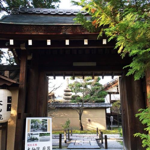 龍寶山 大徳寺