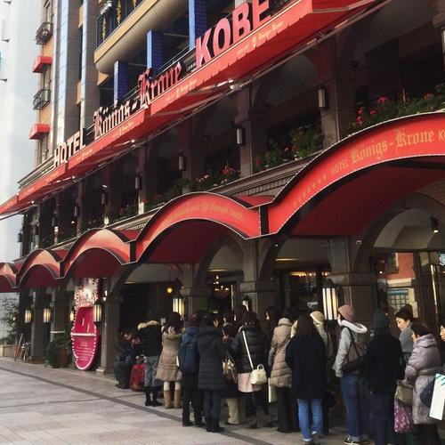 ホテル ケーニヒス・クローネ 神戸