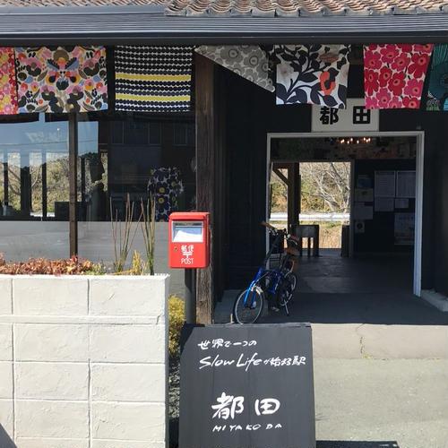 駅Café