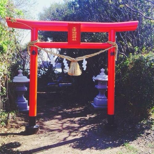 玉澤稲荷神社
