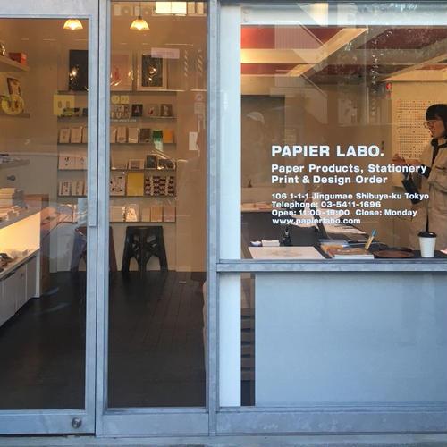 PAPIER LABO.