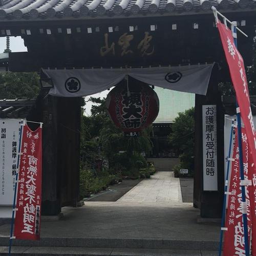 岩槻大師 彌勒密寺