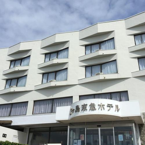 【閉業】城ヶ島京急ホテル