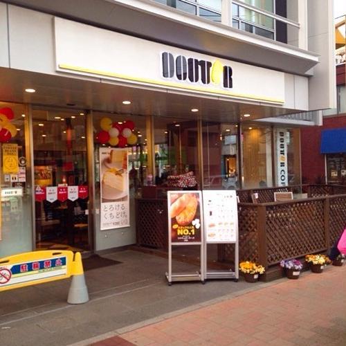 ドトールコーヒーショップたまプラーザ店