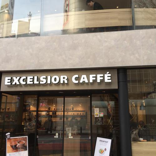 エクセルシオールカフェ 渋谷道玄坂店