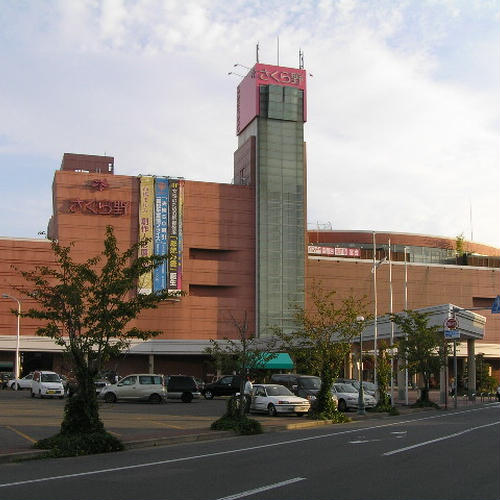 さくら野百貨店 弘前店